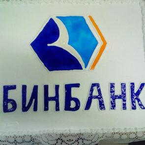 Наша фирма (07-К)