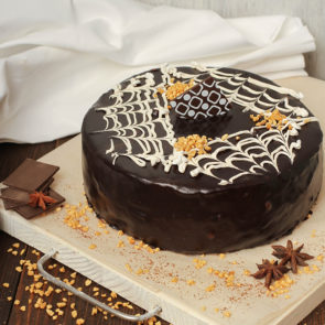 Торт «Прага» 0,8 кг.